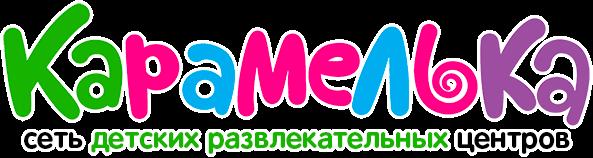 Карамелька в Солигорске